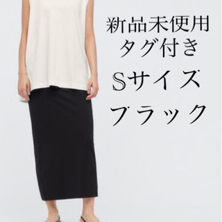 UNIQLO - UNIQLO マメ 黒 未使用 エアリズムコットンスリットスカート