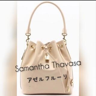 サマンサタバサ バッグ