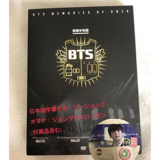 防弾少年団(BTS) - BTS MEMORIES OF 2014 タワレコ版 日本語字幕 DVD