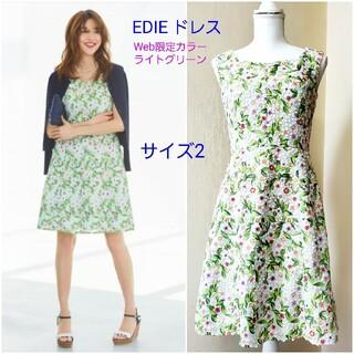 TOCCA -  【WEB限定カラー★ライトグリーン】EDIE ドレス