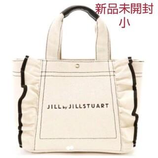 JILL by JILLSTUART - フリルトートバッグ(小) JILL by JILLSTUART バッグ