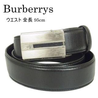 バーバリー(BURBERRY)のバーバリー メンズ ウエスト 全長 95cm 乗馬の騎士 ベルト(ベルト)