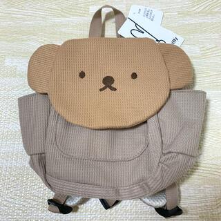 フタフタ(futafuta)の【最終お値引】ボリス リュック(リュックサック)