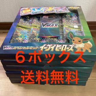 ポケモン(ポケモン)のイーブイヒーローズ v maxスペシャルセット 未開封新品 ✖️6BOX(Box/デッキ/パック)
