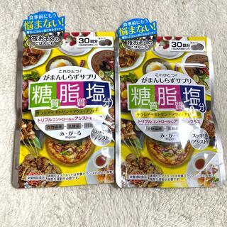 ☆新品☆ 【み・が・る】🍒2袋セット(ダイエット食品)