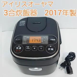 アイリスオーヤマ - アイリスオーヤマ Smart Basic RC-MA30AZ-B 炊飯器 3合