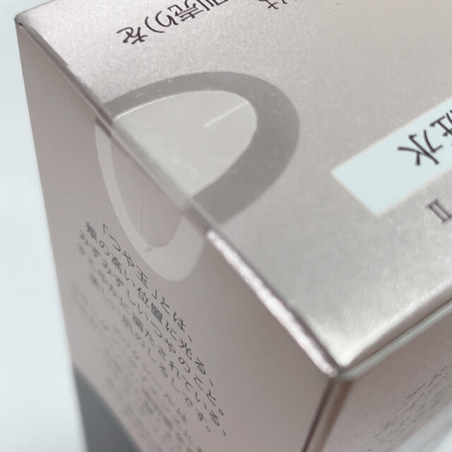 ELIXIR(エリクシール)のエリクシール アドバンスドエイジングケアローション コスメ/美容のスキンケア/基礎化粧品(化粧水/ローション)の商品写真