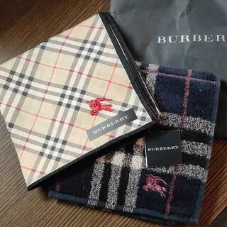 バーバリー(BURBERRY)のBURBERRYハンカチとタオルハンカチセット(ハンカチ/ポケットチーフ)