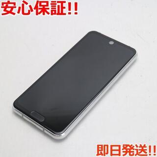シャープ(SHARP)の美品 SH-M09 AQUOS R2 compact ディープホワイト (スマートフォン本体)