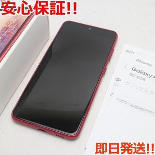 サムスン(SAMSUNG)の美品 SC-02M レッド スマホ 白ロム(スマートフォン本体)