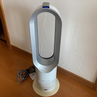 Dyson - ダイソン hot + cool  セラミックファンヒーター AM05