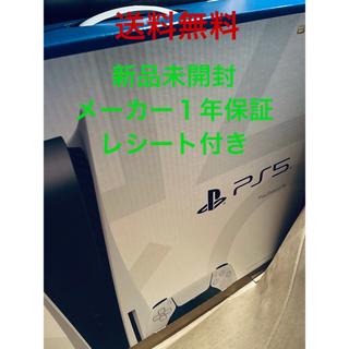 PlayStation - 新品 SONY PS5 本体 PlayStation 5 ディスク