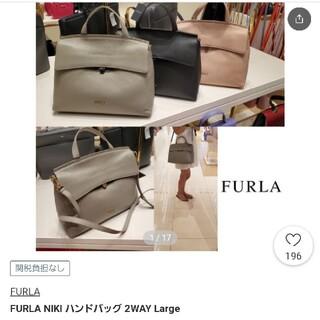 Furla - FURLA★