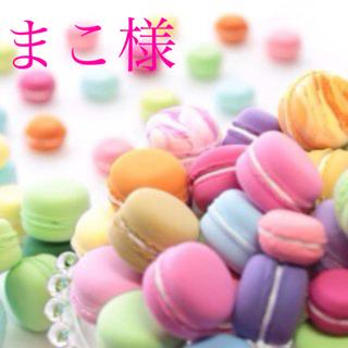 shu uemura - シュウウエムラ 新品 まとめ売り リップ 口紅