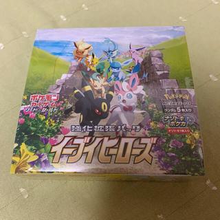 ポケモンカードゲームソード&シールド【イーブイヒーローズ】強化拡張パック(Box/デッキ/パック)