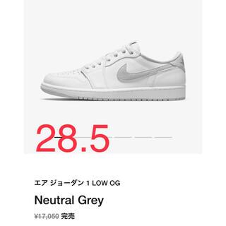 """NIKE - NIKE AIR JORDAN 1 LOW """"NEUTRAL GREY 28.5"""