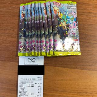 ポケモン(ポケモン)のポケモンカード イーブイヒーローズ  10パック GEO ゲオ(Box/デッキ/パック)