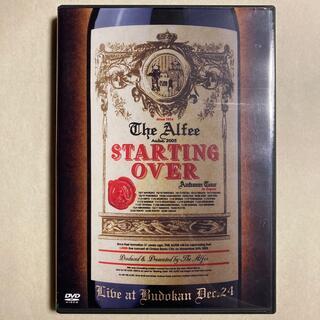 THE ALFEE  Aube 2005 STARTING OVER