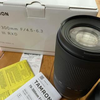 TAMRON - Tamron 70-300mm F/4.5-6.3 Di III RXD