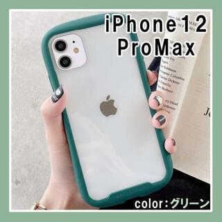 iPhoneケース 耐衝撃 アイフォンケース 12promax 緑 クリア F(iPhoneケース)