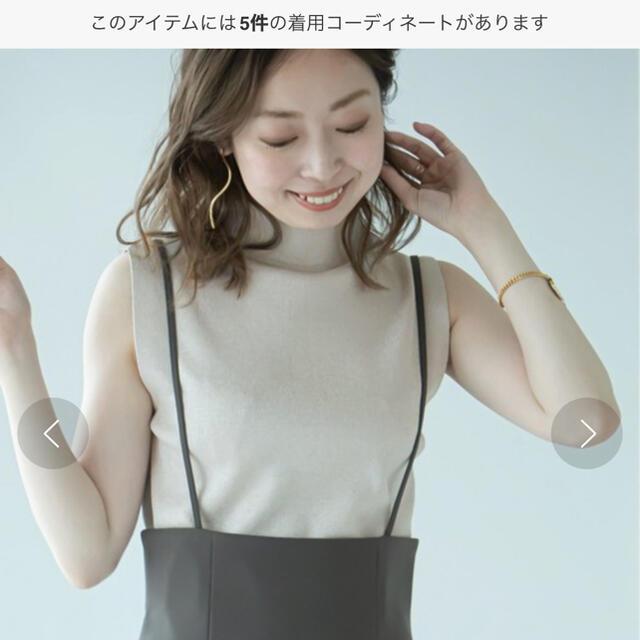Noble(ノーブル)のNobleハイネックプルオーバー レディースのトップス(ニット/セーター)の商品写真