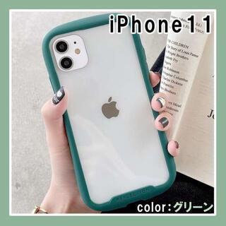 iPhoneケース 耐衝撃 アイフォンケース 11 緑 グリーン クリア F(iPhoneケース)