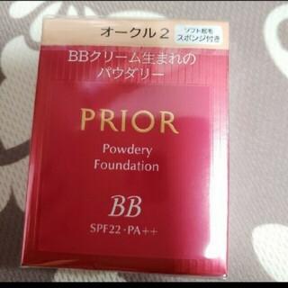 PRIOR - プリオール ファンデーション