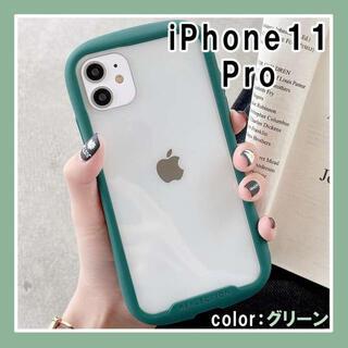 iPhoneケース 耐衝撃 アイフォンケース 11pro 緑 グリーン クリアF(iPhoneケース)