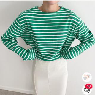 Ungrid - NUGU Darling stripe t-shirt