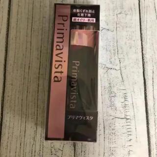 プリマヴィスタ 皮脂くずれ防止 化粧下地 超オイリー肌用 ブラックプリマ