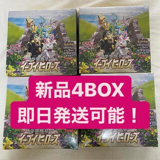 ポケモン(ポケモン)のイーブイヒーローズ4BOX  シュリンク付き 強化拡張パック(Box/デッキ/パック)