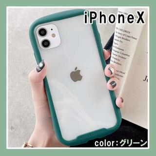 iPhoneケース 耐衝撃 アイフォンケース 10 緑 グリーン クリア F(iPhoneケース)