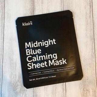 クレアス ミッドナイトブルー シートマスク フェイスマスク パック(パック/フェイスマスク)