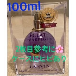 LANVIN - 2つ* ランバン エクラドゥアルページュ EDP 100ml  【新品未使用】