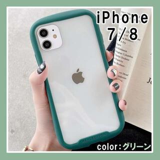 iPhoneケース 耐衝撃 アイフォンケース 7/8 緑 グリーン クリア F(iPhoneケース)