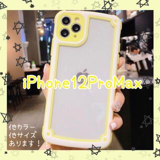 【iPhone12ProMax】イエロー iPhoneケース 人気(iPhoneケース)