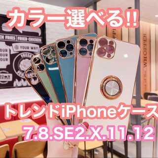 韓国系オシャレ!高級感★リング付き★ iPhoneケース 即発送(iPhoneケース)