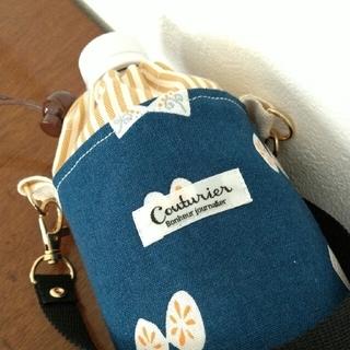 保冷ペットボトルカバー クーラーペットボトルホルダー アルミ保冷保温 ショルダー(外出用品)