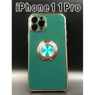 iPhone11Pro ケース 可愛い シンプル 韓国 人気 グリーン F(iPhoneケース)