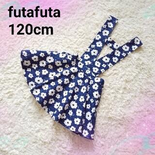 futafuta - 【美品】フタフタ 花柄ジャンパースカート✨ジャンスカ