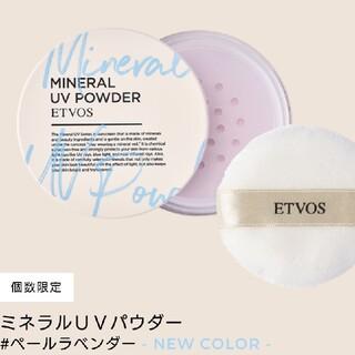 ETVOS - ミネラルUVパウダー 2021 ペールラベンダー 5g