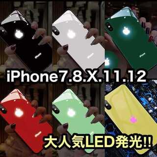 売れ筋商品!新作!LED発光 6カラー 光るiPhoneケース!即発送(iPhoneケース)