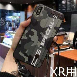 【iPhoneXR用】迷彩グリーンリングブラケット付き(iPhoneケース)