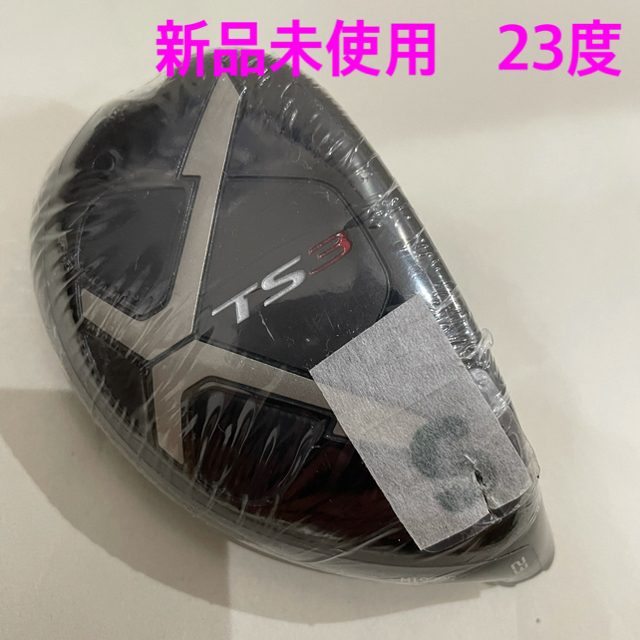Titleist(タイトリスト)の☆新品未使用☆タイトリストTS3ユーティリティ23°ヘッドのみ スポーツ/アウトドアのゴルフ(クラブ)の商品写真