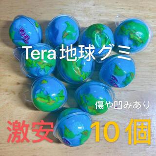 Tera地球グミ10個