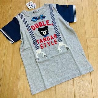 DOUBLE.B - 新品 ミキハウス ダブルB サスペンダー半袖Tシャツ 120