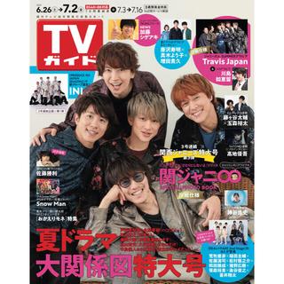 TVガイド7/2号切り抜き