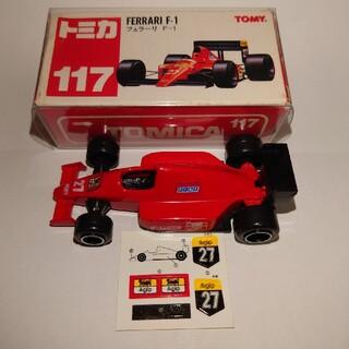 Takara Tomy - トミカ 赤箱 フェラーリF1 No.117