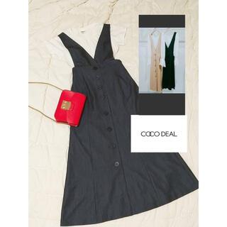 COCO DEAL - COCO DEAL ココディール ジャンスカ ネイビー