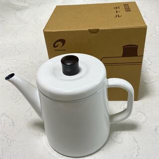 野田琺瑯 - 野田琺瑯 ポトル PTR1.5K W